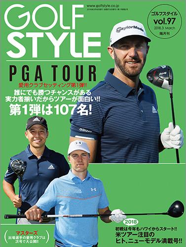 Golf Style(ゴルフスタイル) Vol.97