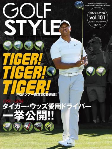 Golf Style(ゴルフスタイル) Vol.101