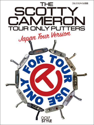 THE SCOTTY CAMERON TOUR ONLY PUTTERS Japan Tour Version
