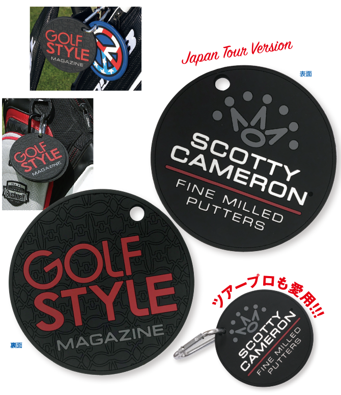 Scotty Cameron Golf Style Putting Disc