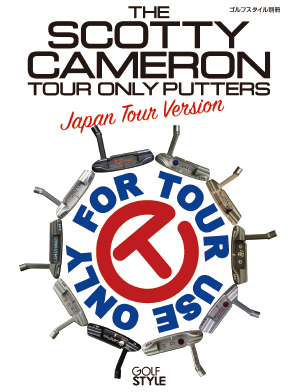 THE SCOTTY CAMERON TOUR ONLY PUTTERS