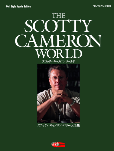 THE SCOTTY CAMERON WORLD