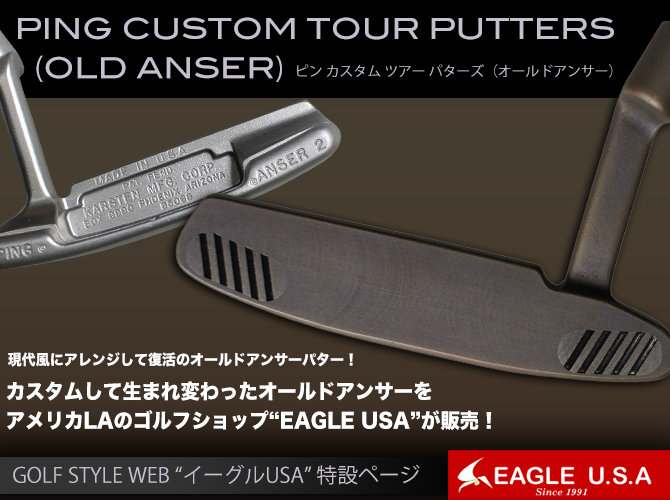 PING CUSTOM TOUR PUTTERS