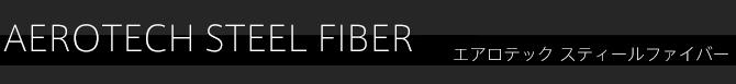 AEROTECH STEEL FIBER